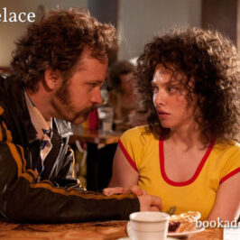 Lovelace 2013 film review | Book Addicts